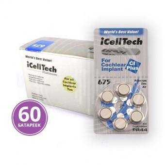 Батарейки iCellTech 675 (PR44) для кохлеарных имплантов, 10 блистеров (60 батареек)