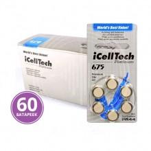 Батарейки iCellTech 675 (PR44) для слуховых аппаратов, 1 упаковка (60 батареек)