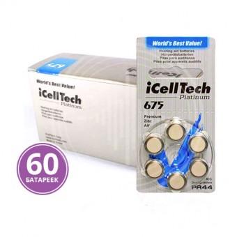 iCellTech 675 (PR44) батарейки для слуховых аппаратов, 1 упаковка (60 батареек)