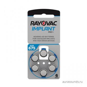 Батарейки для кохлеарных имплантатов Rayovac 675 implant pro+ 1 блистер (6 батареек)