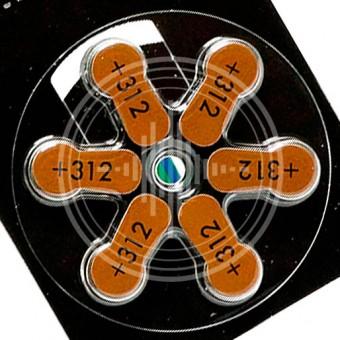 Widex 312 (PR41) батарейки для слуховых аппаратов, 1 блистер, 6 батареек.