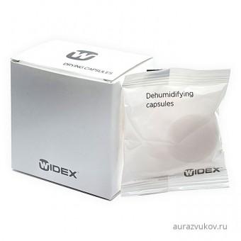 Сушильные капсулы Widex для ухода за слуховым аппаратами